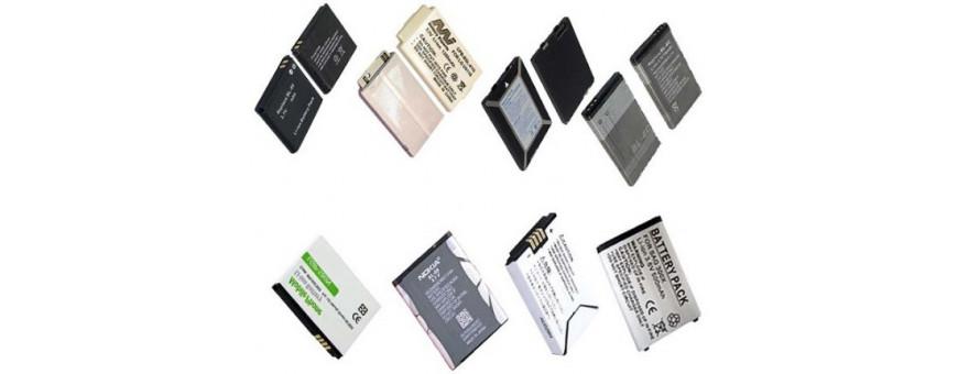 Аккумулятор для телефонов и смартфонов купить в Москве.